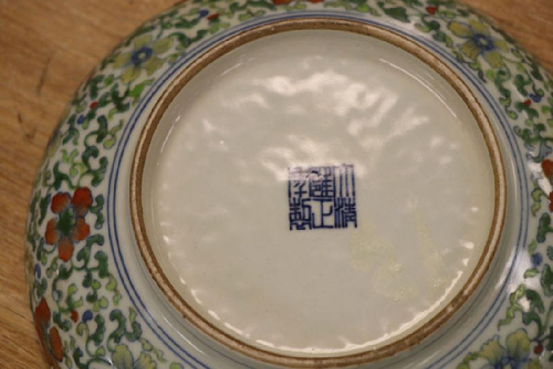 A CHINESE PORCELAIN COVERED BOX AND DRAGON PLATE - 4