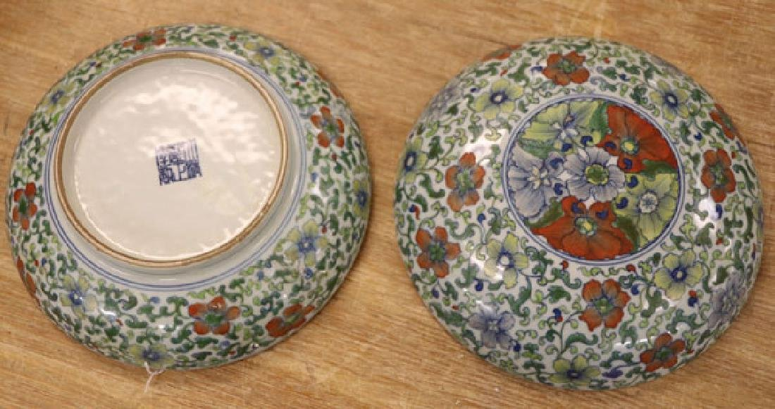 A CHINESE PORCELAIN COVERED BOX AND DRAGON PLATE - 5