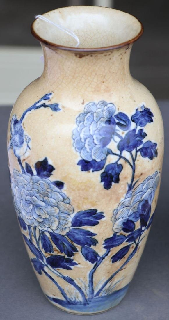 3 PC CHINESE BLUE & WHITE PORCELAIN - 4