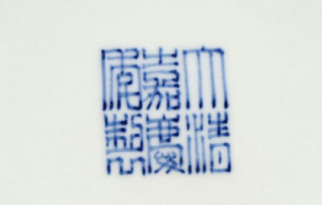 3 MING STYLE CHINESE BLUE & WHITE PORCELAIN - 2