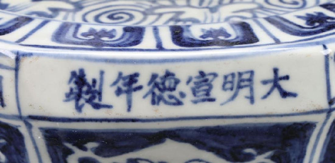 3 MING STYLE CHINESE BLUE & WHITE PORCELAIN - 3