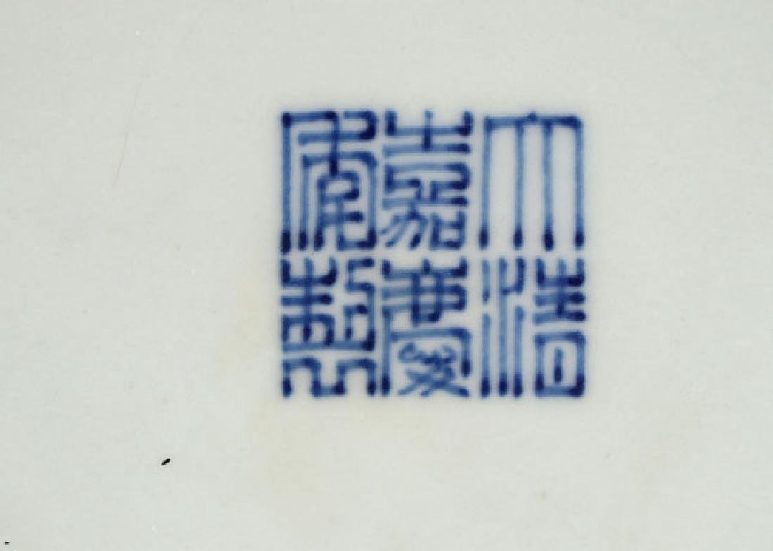 3 MING STYLE CHINESE BLUE & WHITE PORCELAIN - 4