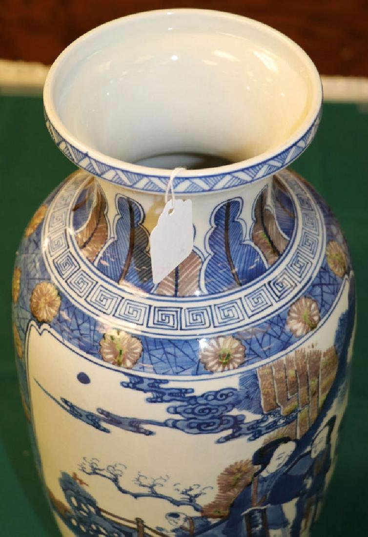 A GROUP OF THREE CHINESE PORCELAIN VASES - 10