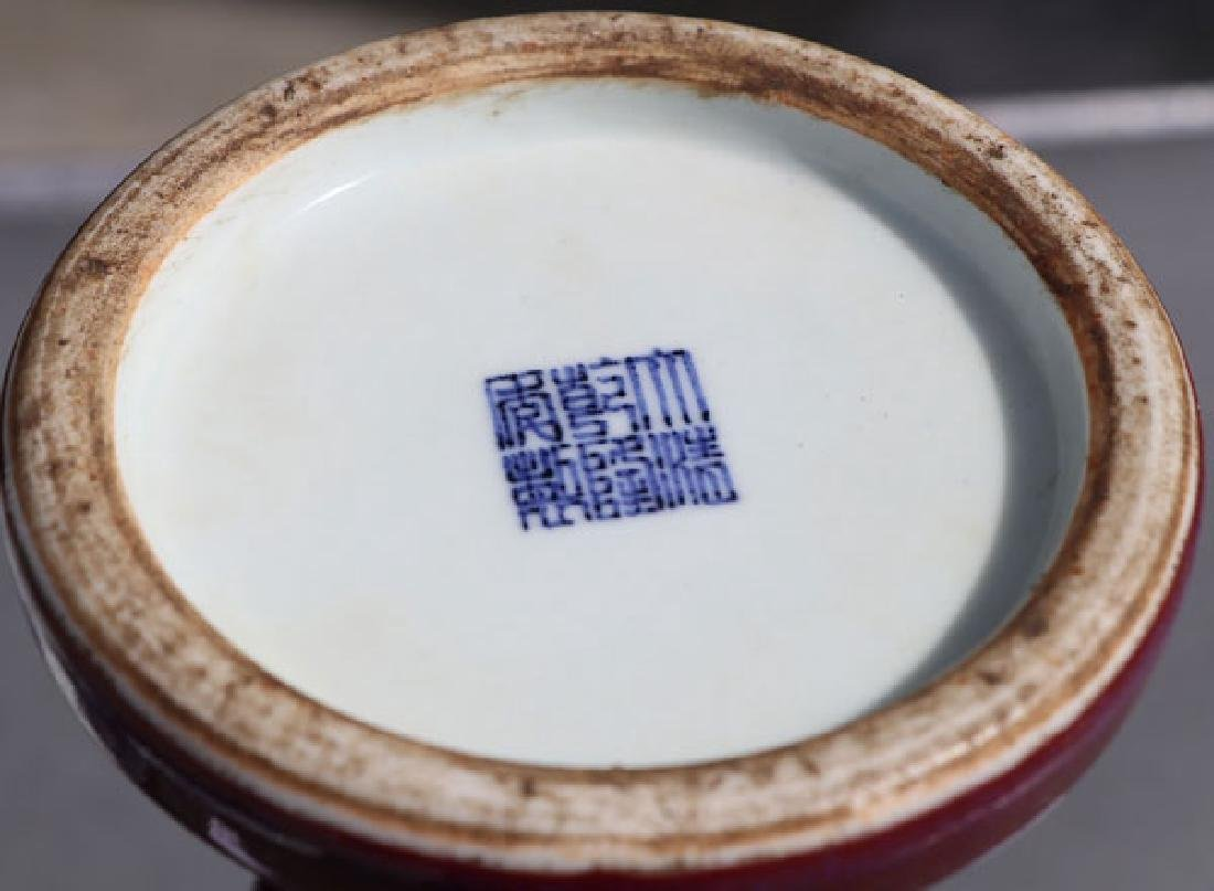 A THREE PIECE GROUP OF CHINESE PORCELAIN - 10