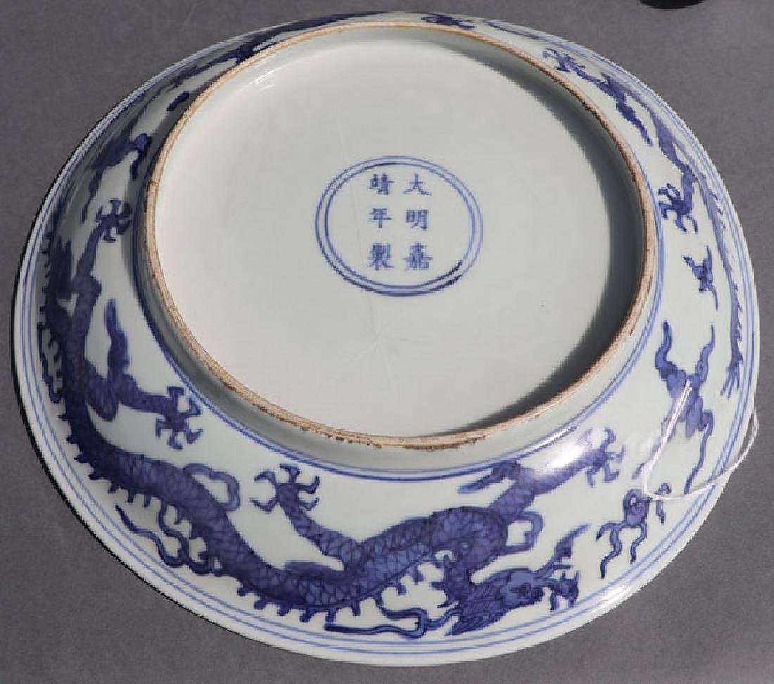 A THREE PIECE GROUP OF CHINESE PORCELAIN - 6