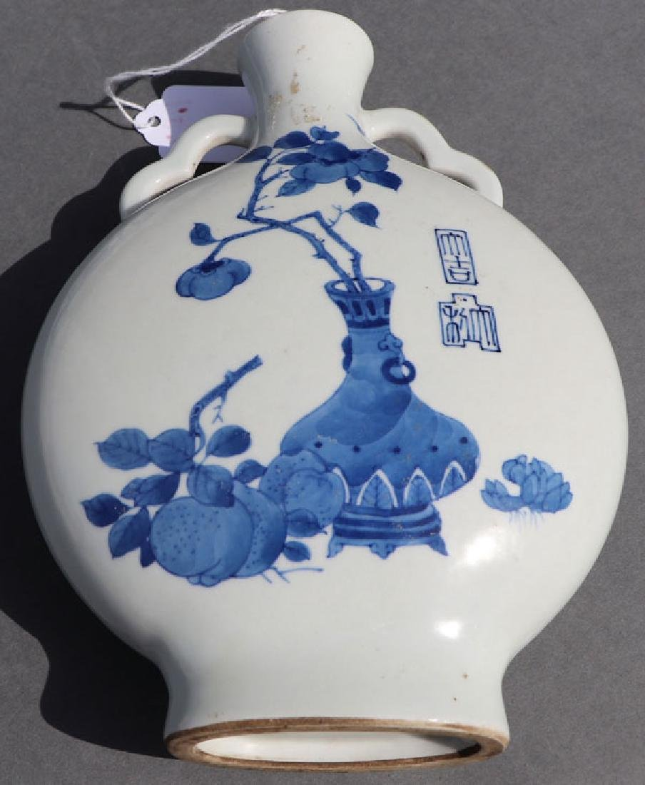 A THREE PIECE GROUP OF CHINESE PORCELAIN - 7