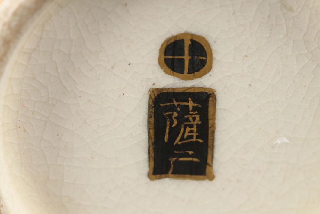 4 JAPANESE SATSUMA MINIATURE TEAPOTS - 3