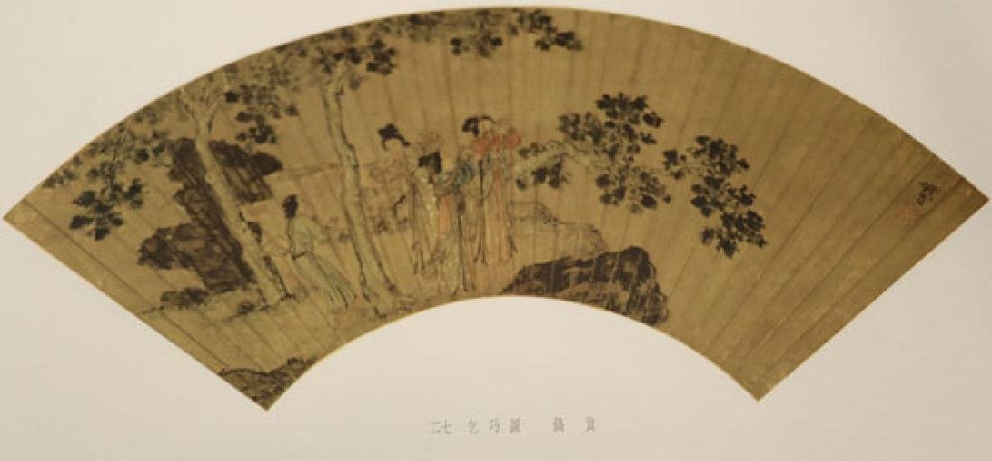 A CHINESE UNBOUND BOOK OF FANS - 3