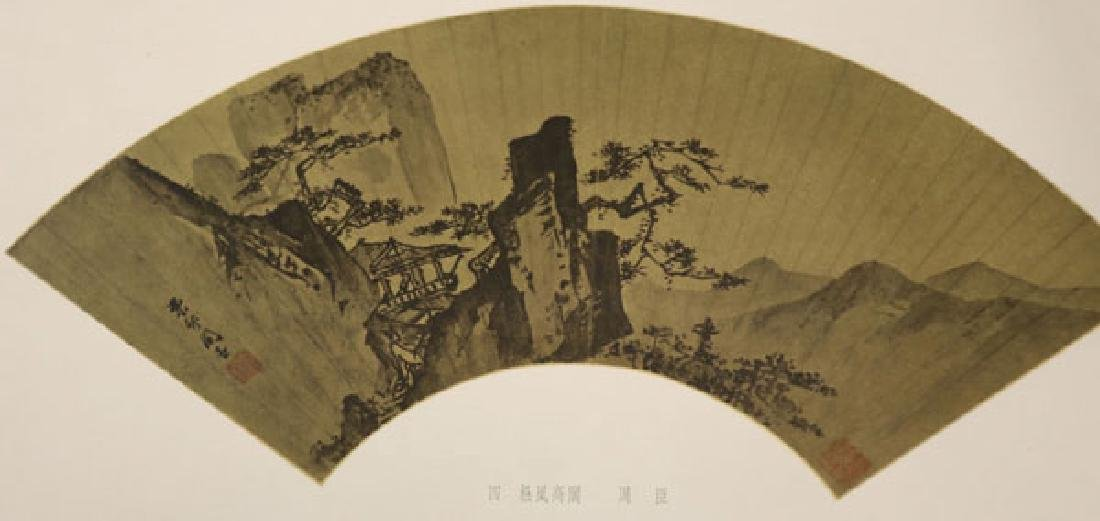 A CHINESE UNBOUND BOOK OF FANS - 5