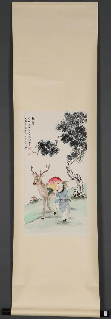 A CHINESE HAND PAINTED SCROLL - 2