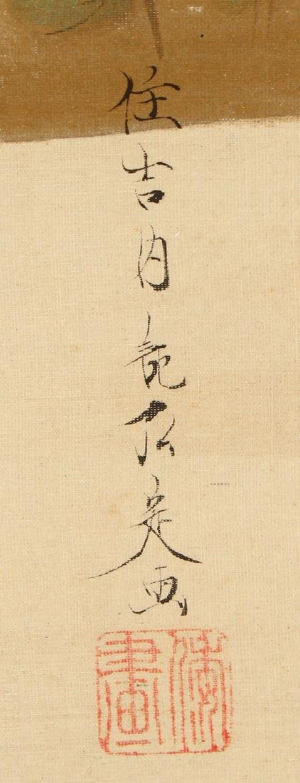 A PAIR OF JAPANESE HAND PAINTED SCROLLS - 2