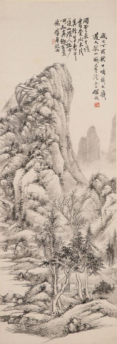 ATTRIBUTED TO REN YU CHINESE (1853-1901) SCROLL
