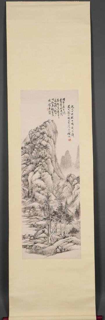 ATTRIBUTED TO REN YU CHINESE (1853-1901) SCROLL - 2