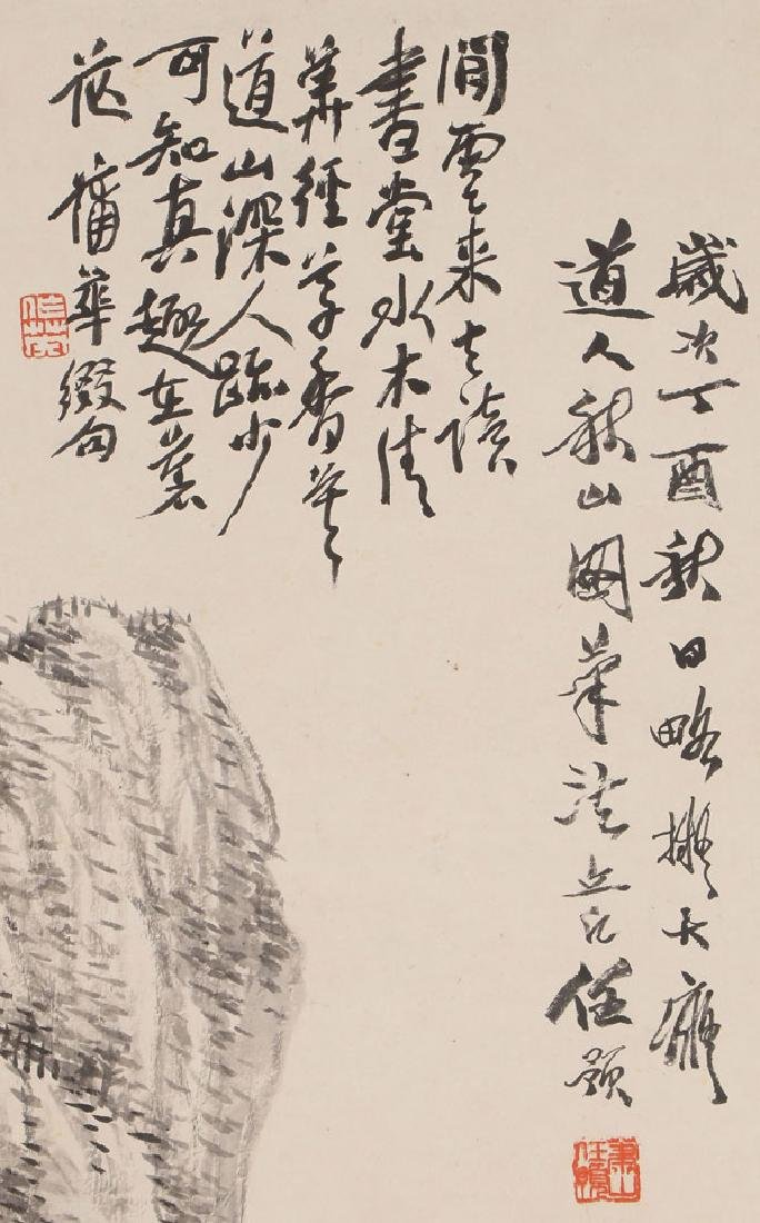 ATTRIBUTED TO REN YU CHINESE (1853-1901) SCROLL - 3
