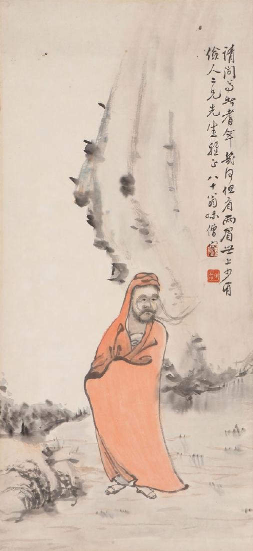 ATTRIBUTED TO REN YU CHINESE (1853-1901) SCROLL - 4