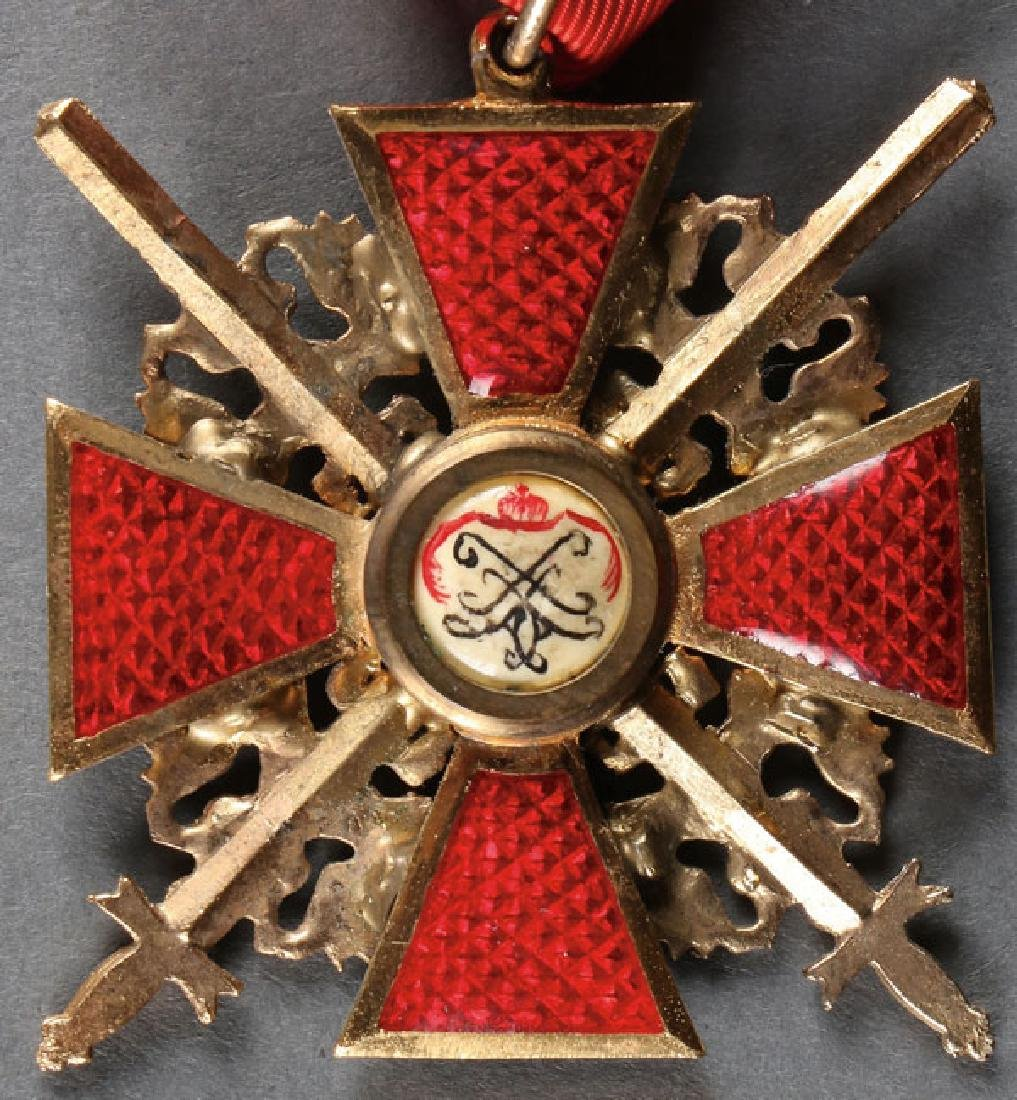 AN IMPERIAL RUSSIAN STYLE ORDER OF ST. ALEXANDER - 4
