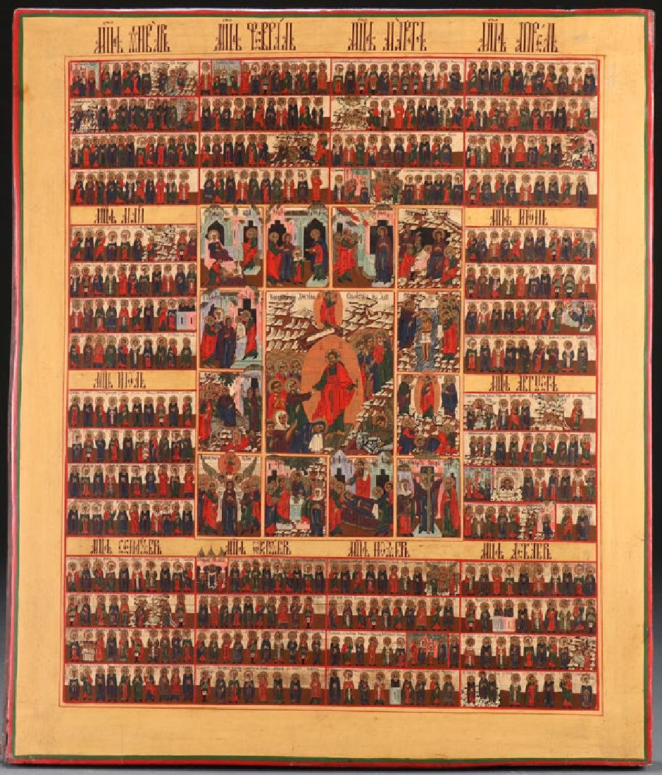 A LARGE RUSSIAN ICON OF THE RESURRECTION