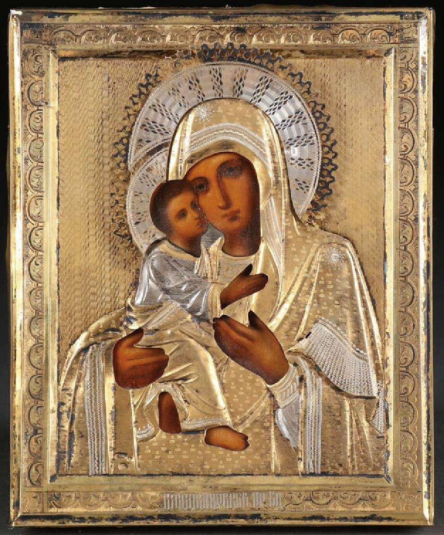 A GROUP OF THREE RUSSIAN ICONS, CIRCA 1900
