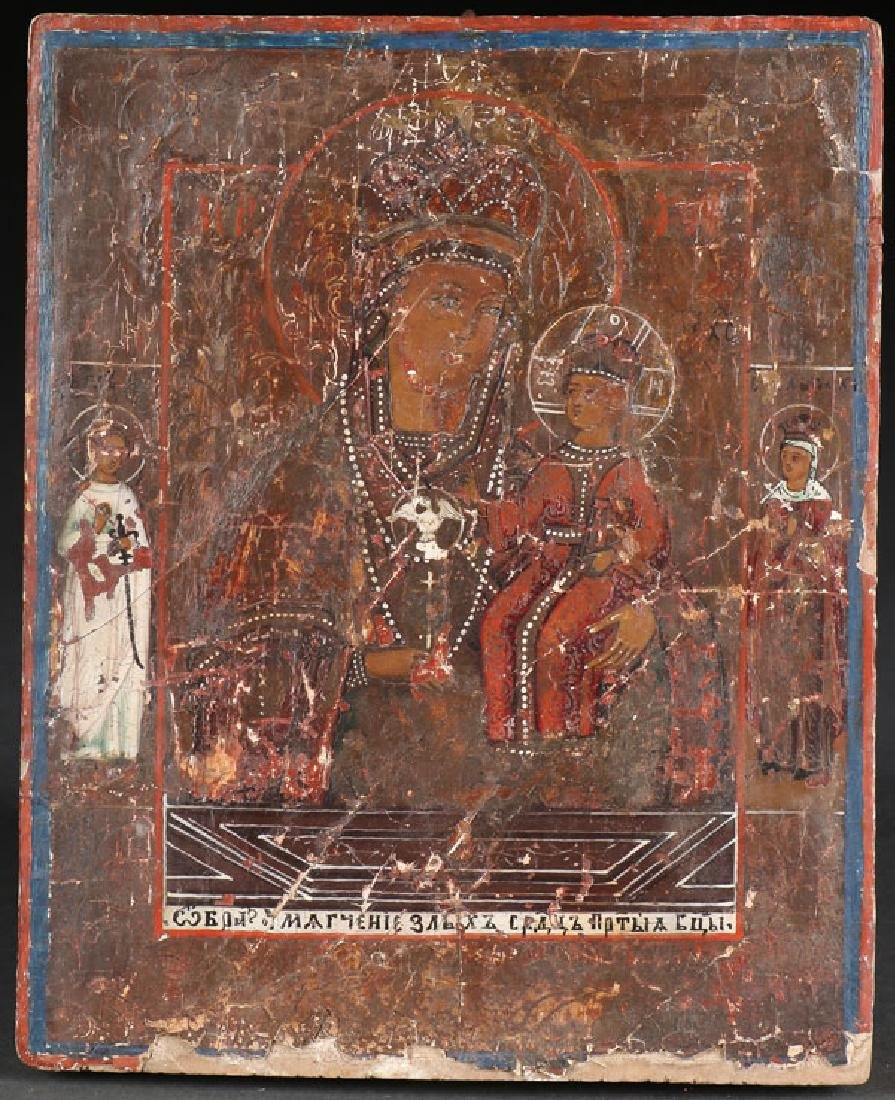 A GROUP OF THREE RUSSIAN ICONS, CIRCA 1900 - 5