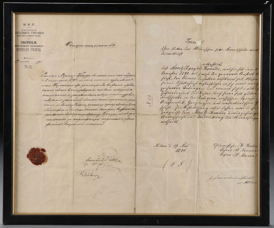 AN IMPERIAL RUSSIAN PERIOD TRAVEL DOCUMENT