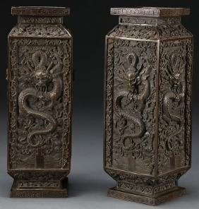 "A Pair Of Chinese ""dragons"" Bronze Vases"