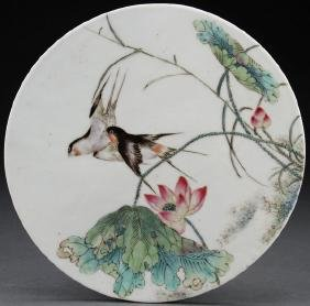 A Chinese Famille Rose Porcelain Plaque