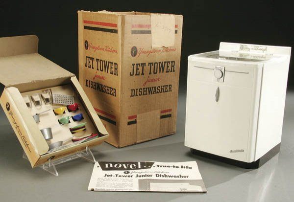 563: A RARE YOUNGSTOWN KITCHENS DISHWASHER Jet Tower J