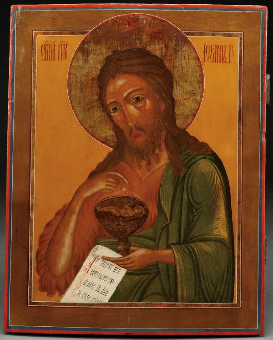 A LARGE RUSSIAN ICON OF ST. JOHN THE FORERUNNER