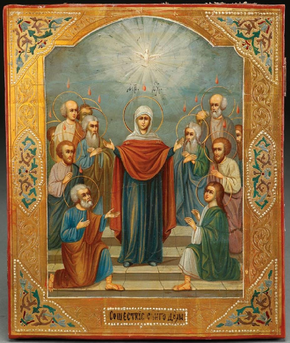 RUSSIAN ICON OF THE DESCENT OF THE HOLY SPIRIT