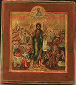 523 A RUSSIAN ICON Saint John the Forerunner Baptis