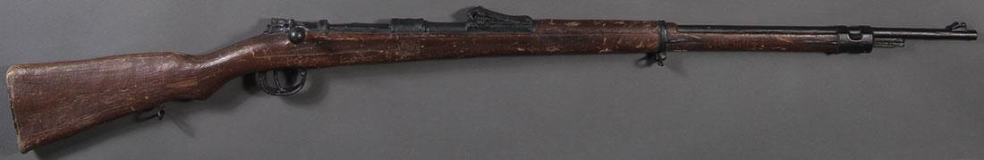 A GERMAN MAUSER PROP GUN