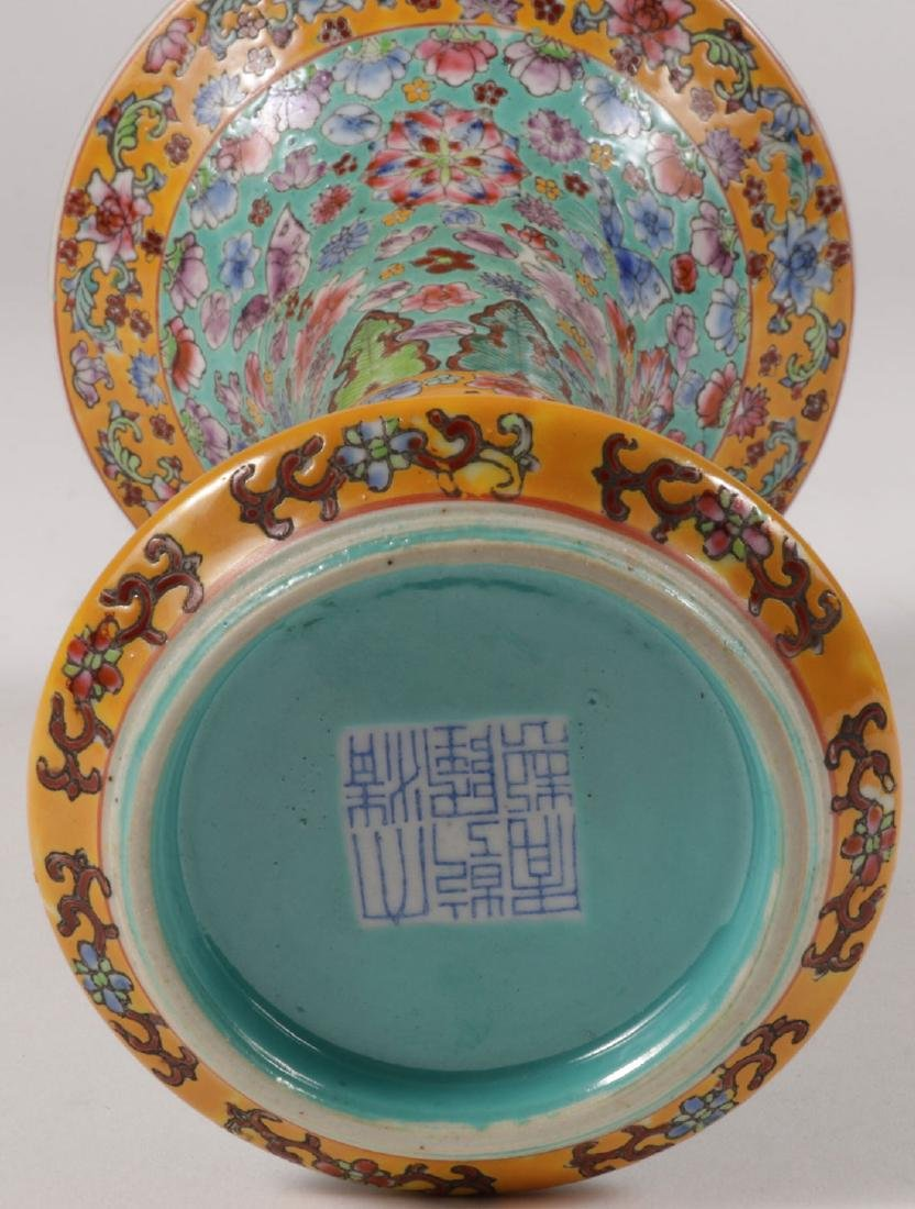 A GROUP OF CHINESE PORCELAIN - 3