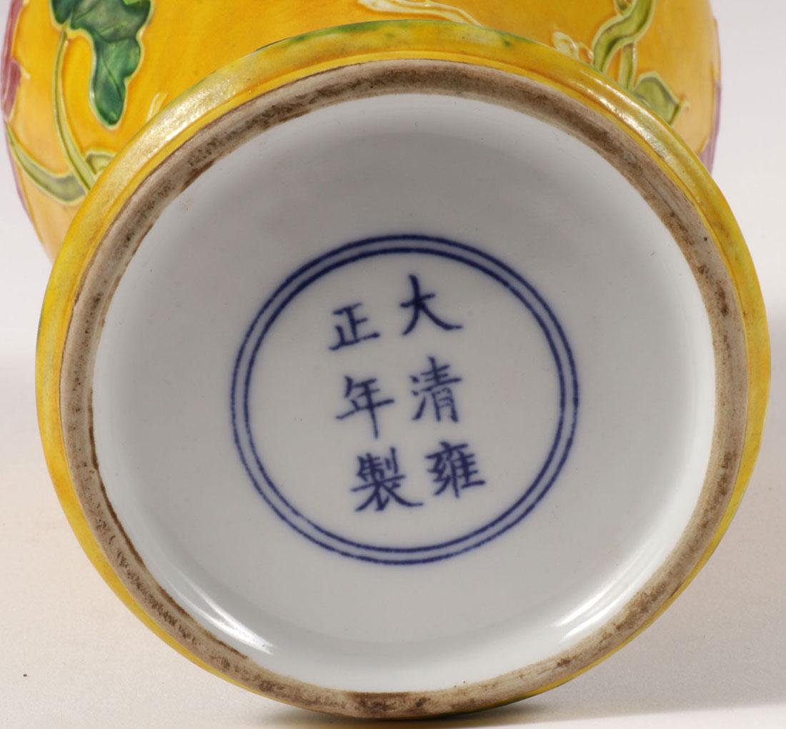 A GROUP OF CHINESE CERAMIC ITEMS - 2