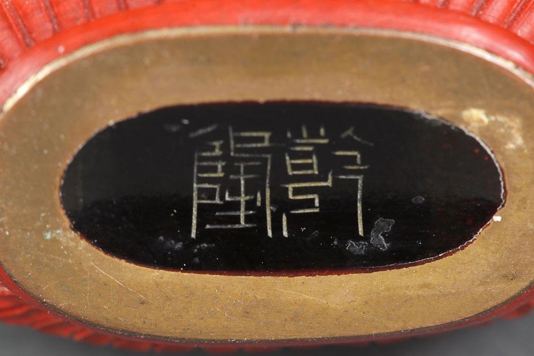 A PAIR OF CHINESE CARVED CINNABAR ITEMS - 3