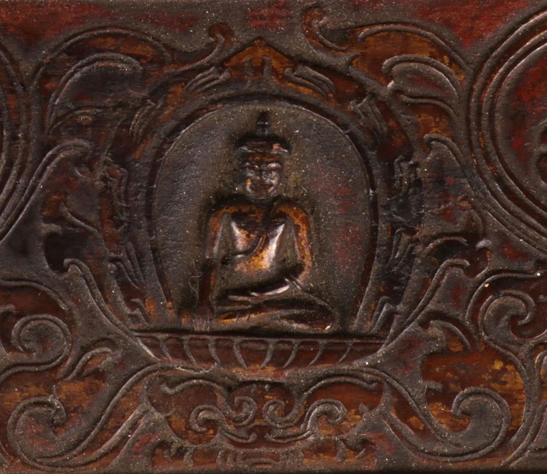 FOUR TIBETAN CARVED WOOD SUTRA COVERS - 3