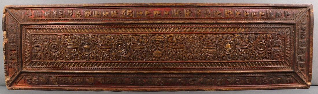 FOUR TIBETAN CARVED WOOD SUTRA COVERS - 6