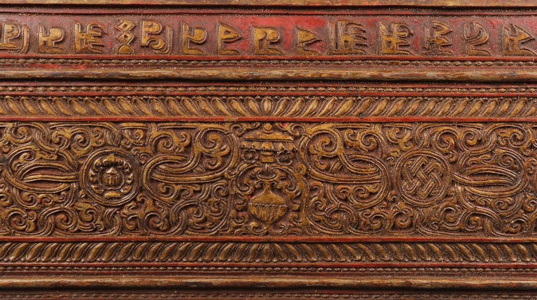 FOUR TIBETAN CARVED WOOD SUTRA COVERS - 7