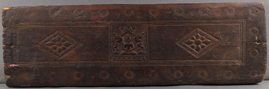 A TIBETAN/HIMALAYAN SUTRA WITH COVERS - 2