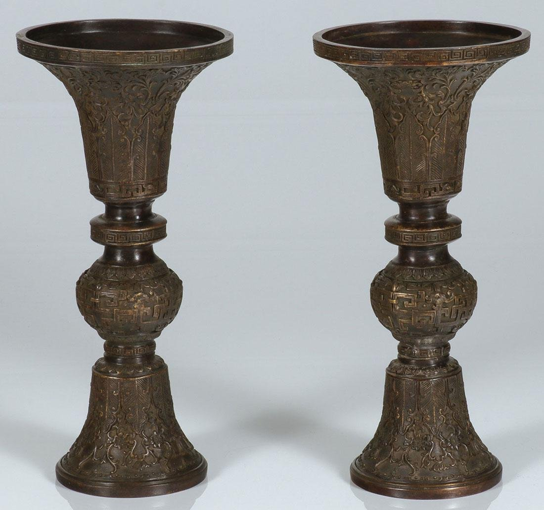 A PAIR OF BRONZE CHINESE VASES