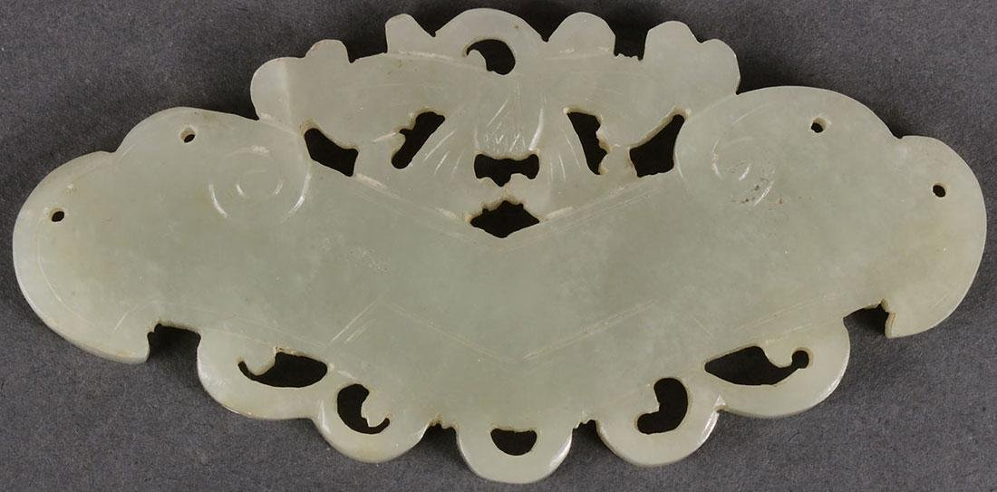 A GROUP OF NINE CHINESE CARVED PENDANTS - 3