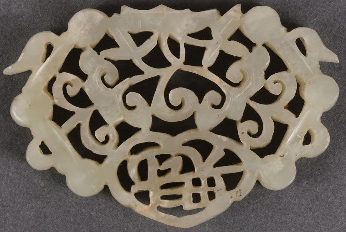 A GROUP OF NINE CHINESE CARVED PENDANTS - 4