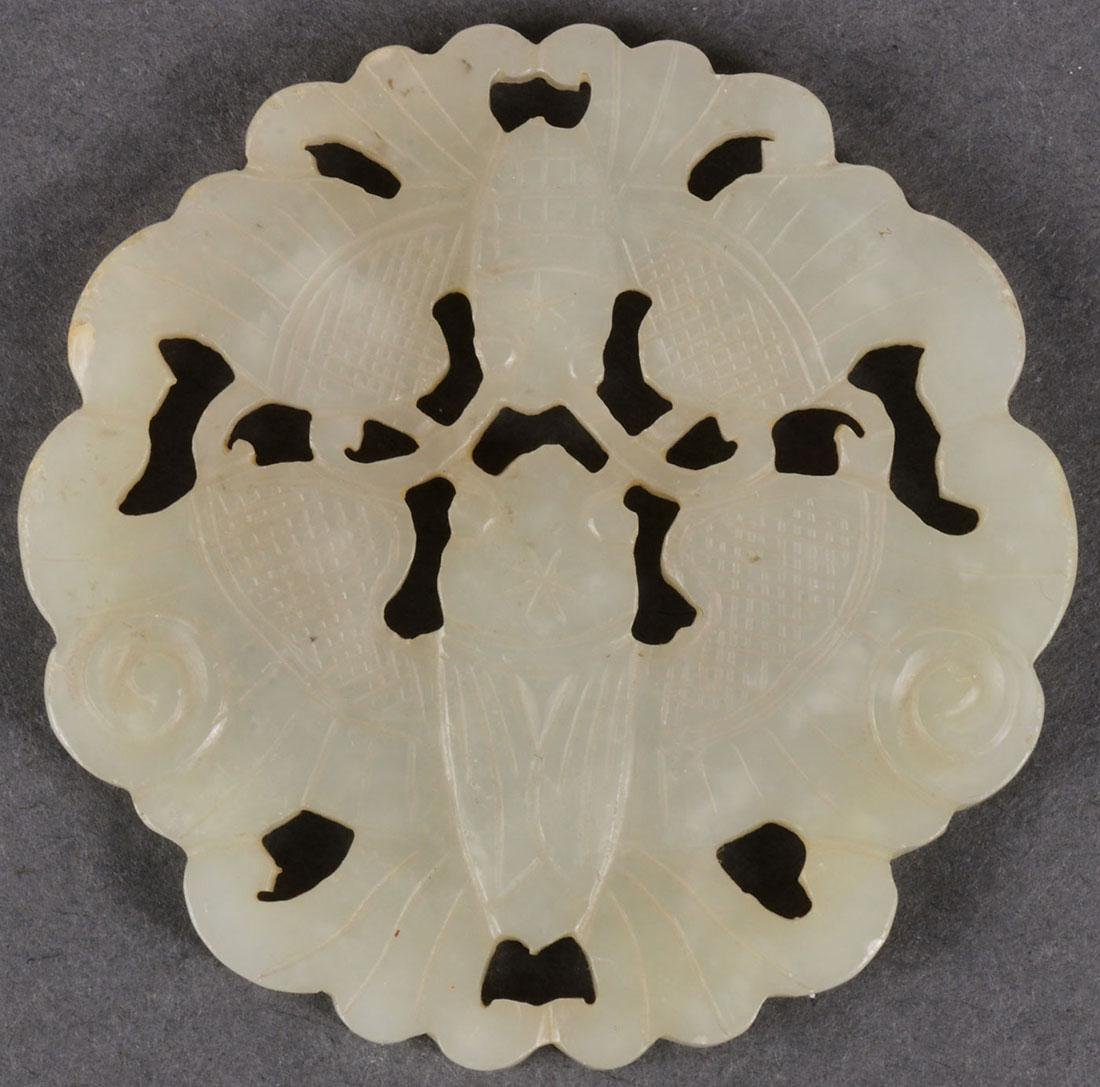 A GROUP OF SIX CHINESE CARVED JADE PENDANT DISCS - 2