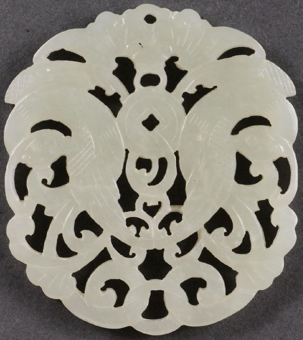 A GROUP OF SIX CHINESE CARVED JADE PENDANT DISCS - 3