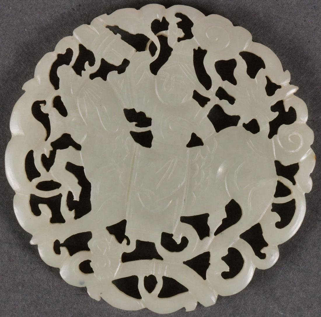 A GROUP OF SIX CHINESE CARVED JADE PENDANT DISCS - 4