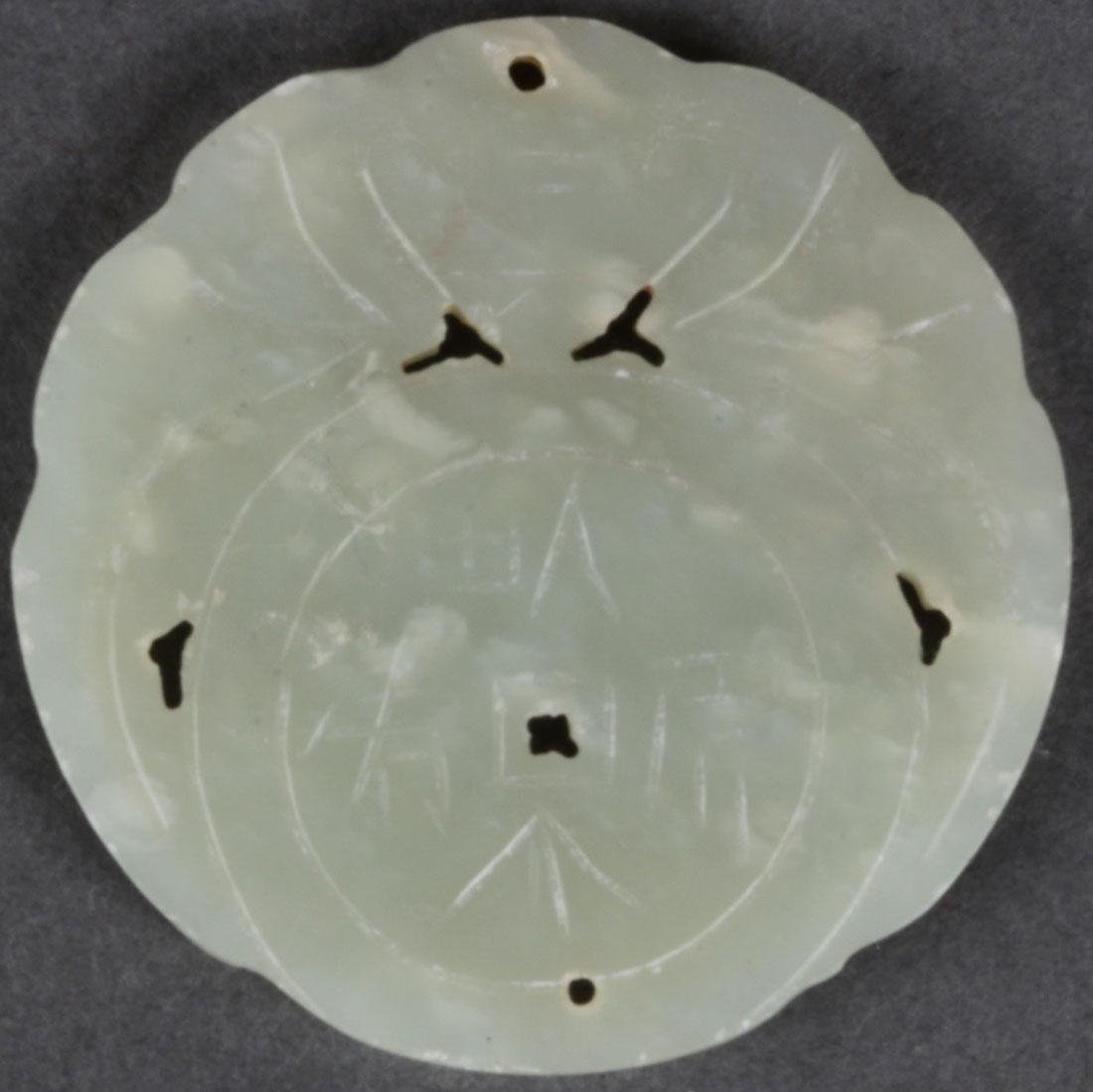 A GROUP OF EIGHTEEN CHINESE CARVED JADE PENDANTS - 2