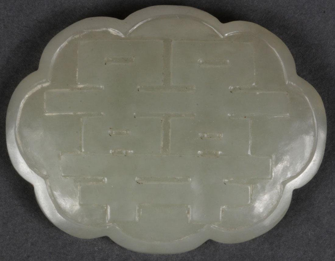 A GROUP OF EIGHTEEN CHINESE CARVED JADE PENDANTS - 3