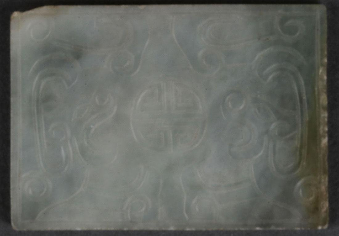 A GROUP OF EIGHTEEN CHINESE CARVED JADE PENDANTS - 4
