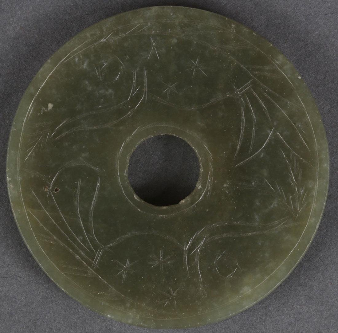A GROUP OF EIGHTEEN CHINESE CARVED JADE PENDANTS - 5