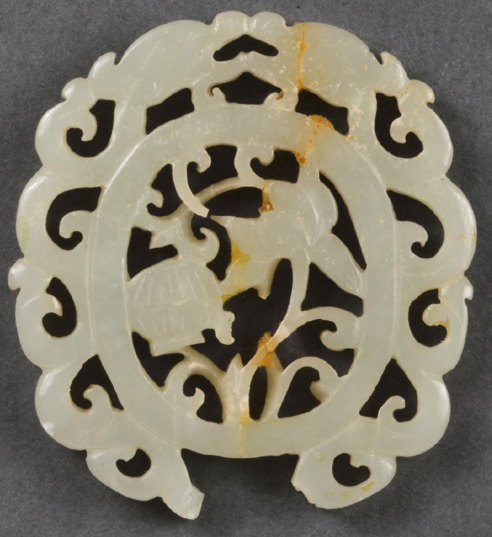 A GROUP OF SEVENTEEN CHINESE CARVED JADE PENDANTS - 4