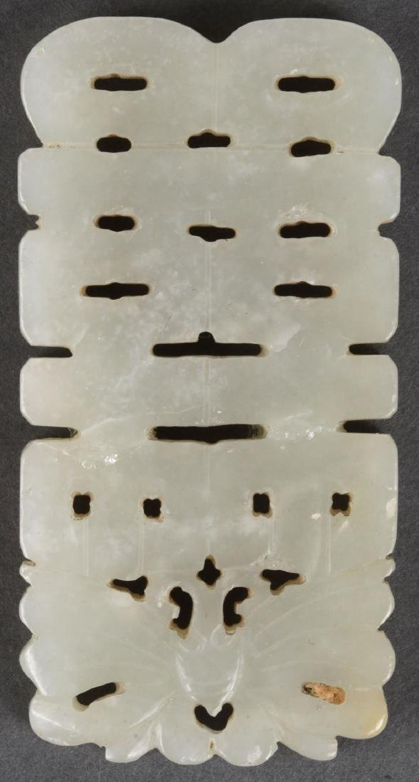 A GROUP OF SEVENTEEN CHINESE CARVED JADE PENDANTS - 5